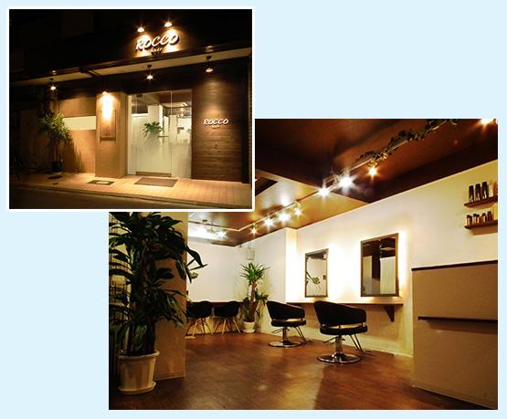 美容室・サロン・エステ 内装デザイン事例107