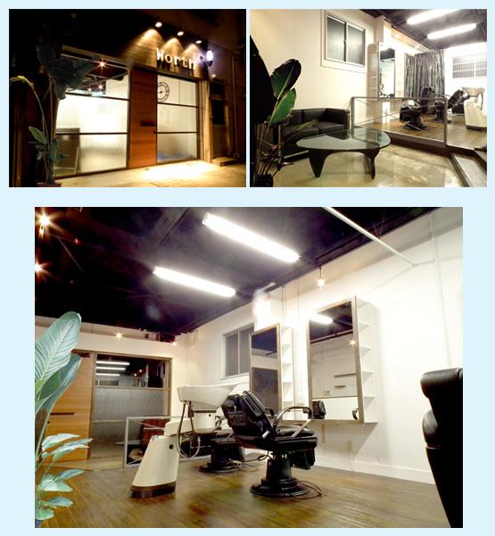 美容室・サロン・エステ・ネイル 内装工事の施工例72