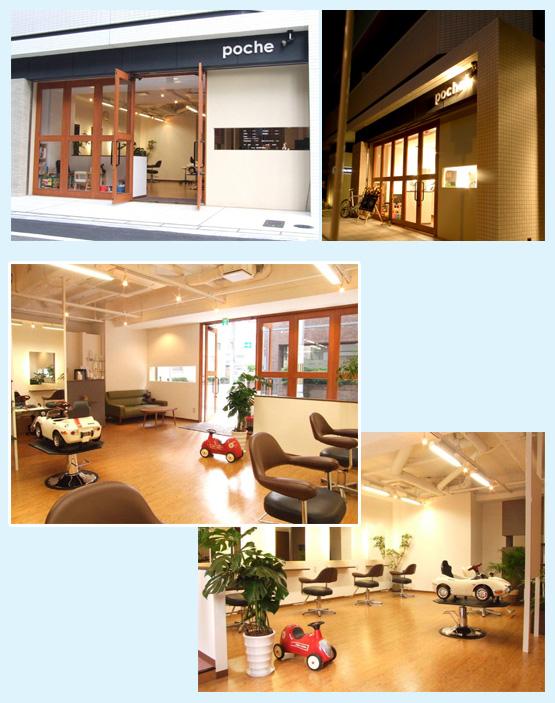 美容室・サロン・エステ 内装デザイン事例49
