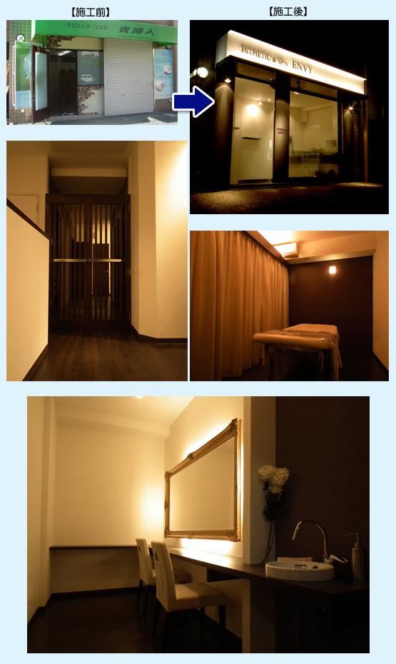 美容室・サロン・エステ・ネイル 内装工事の施工例75