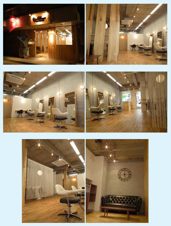 美容室・サロン・エステ・ネイル 内装工事の施工例77