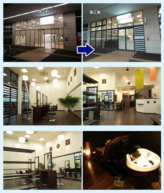 美容室・サロン・エステ・ネイル 内装工事の施工例79