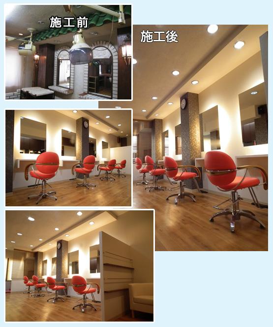 美容室・サロン・エステ・ネイル 内装工事の施工例82