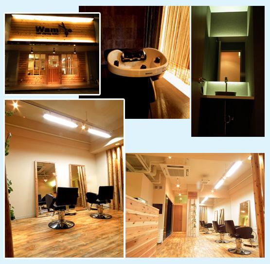 美容室・サロン・エステ・ネイル 内装工事の施工例84
