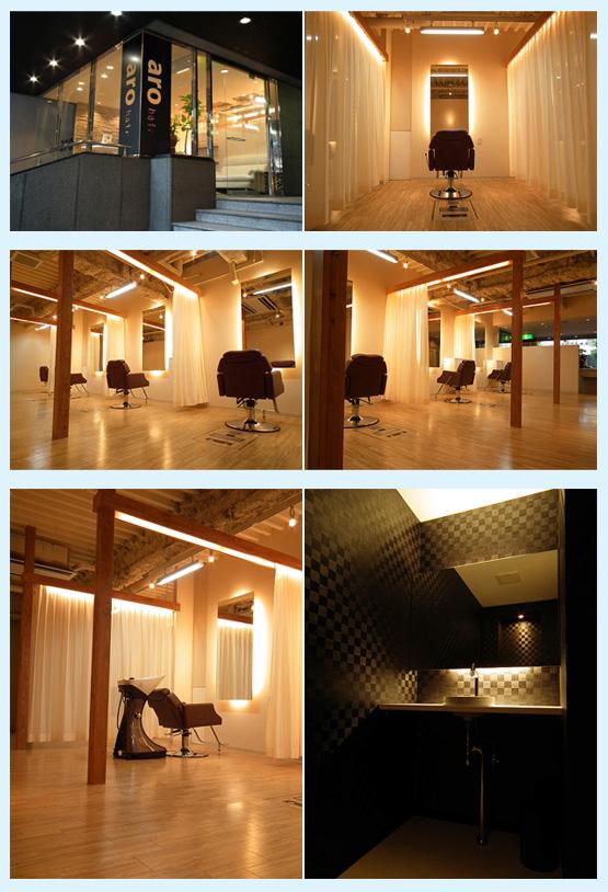 美容室・サロン・エステ・ネイル 内装工事の施工例85