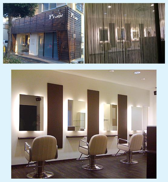 美容室・サロン・エステ 内装デザイン事例66