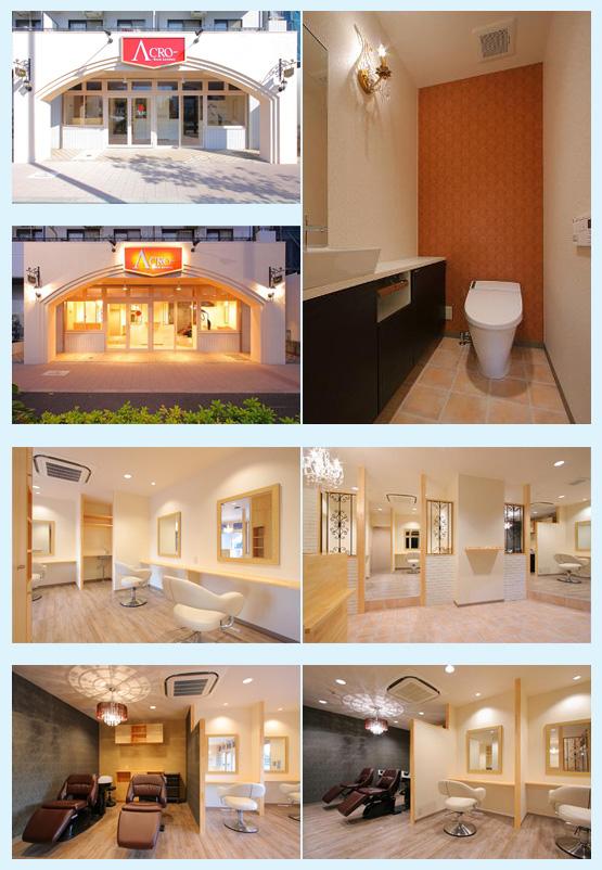 美容室・サロン・エステ 内装デザイン事例11