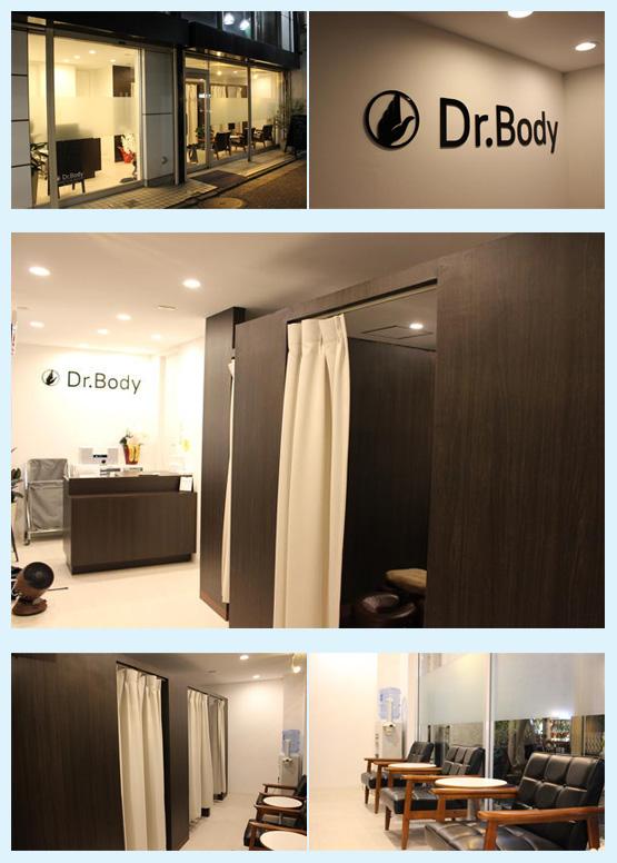 美容室・サロン・エステ 内装デザイン事例44