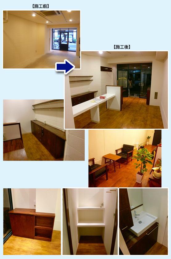 美容室・サロン・エステ 内装工事の施工例28