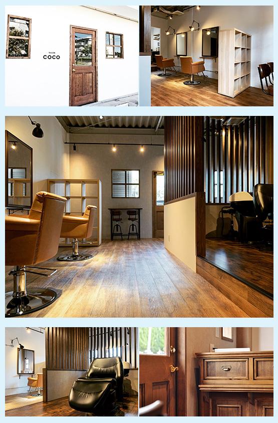 美容室・サロン・エステ 内装デザイン事例5