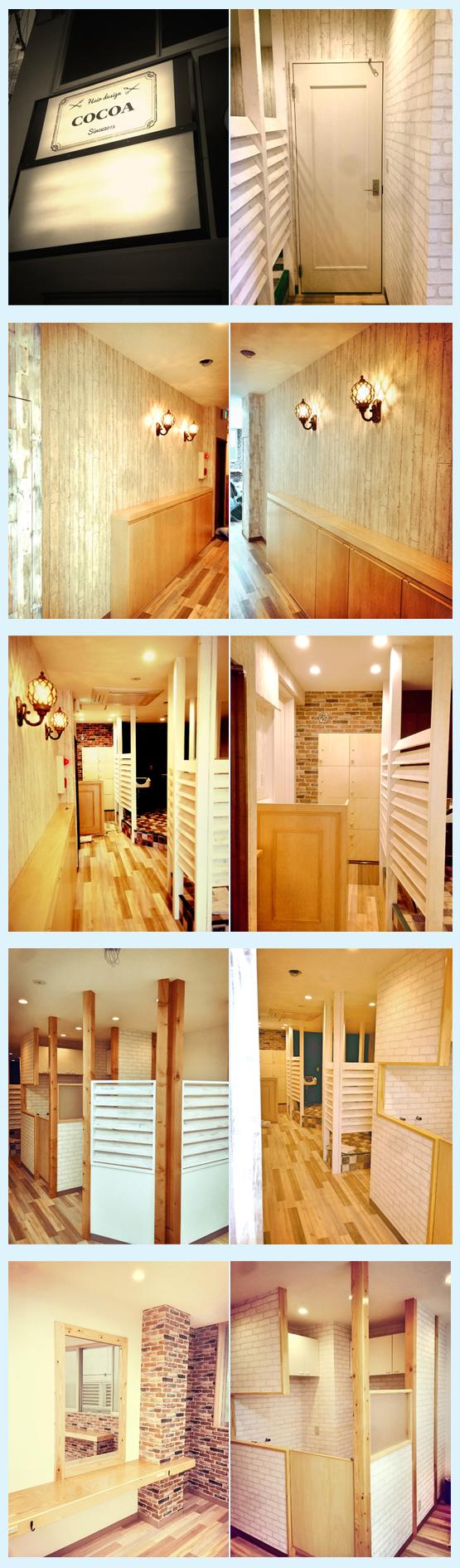 美容室・サロン・エステ 内装デザイン事例99