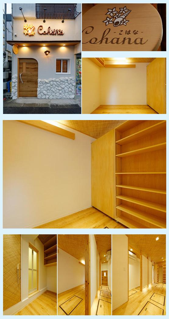 美容室・サロン・エステ 内装デザイン事例110