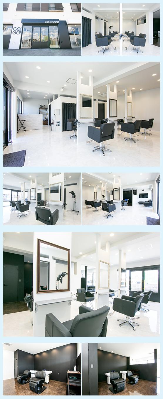 美容室・サロン・エステ 内装デザイン事例1