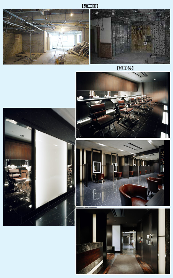 美容室・サロン・エステ 内装工事の施工例2