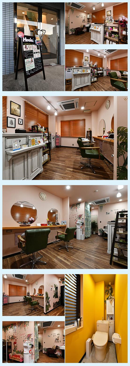 美容室・サロン・エステ 内装デザイン事例3