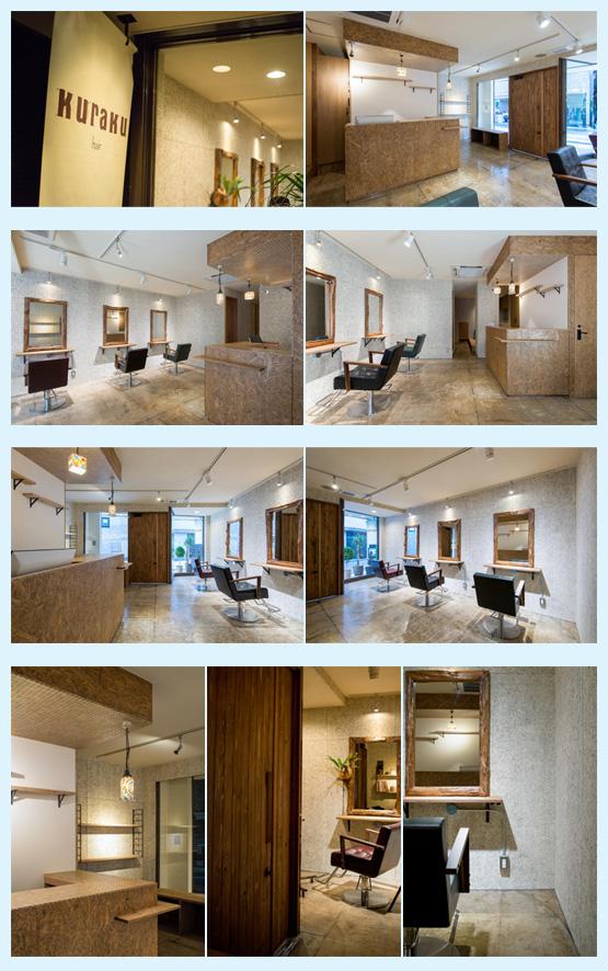 美容室・サロン・エステ 内装デザイン事例24