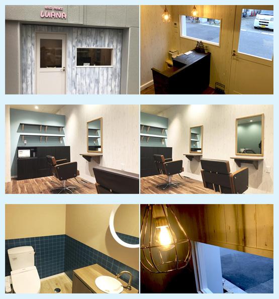 美容室・サロン・エステ 内装デザイン事例77