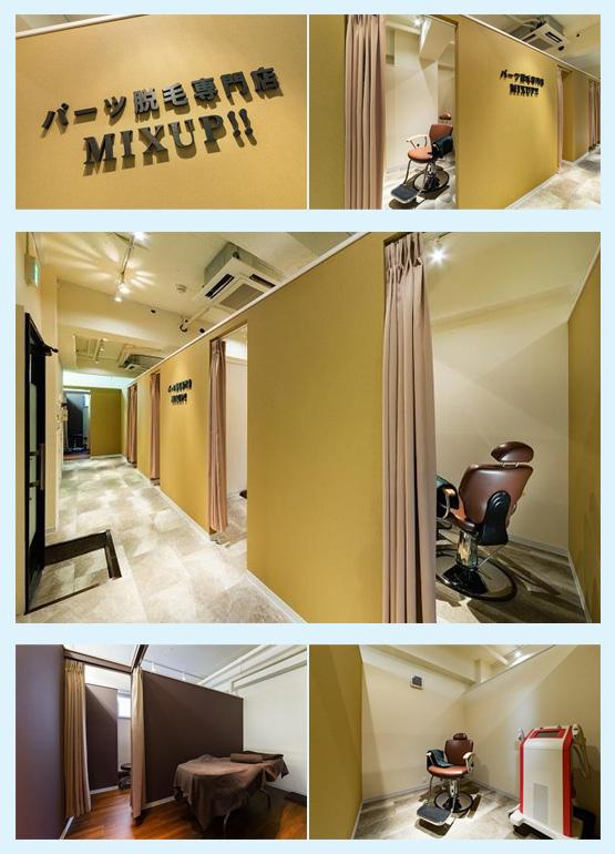 美容室・サロン・エステ 内装デザイン事例95