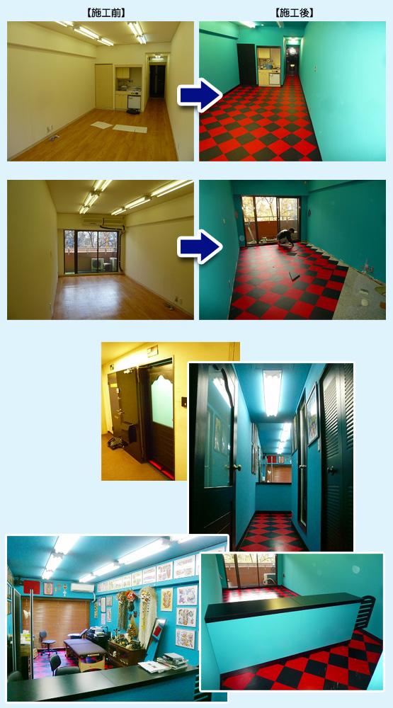 美容室・サロン・エステ・ネイル 内装工事の施工例34