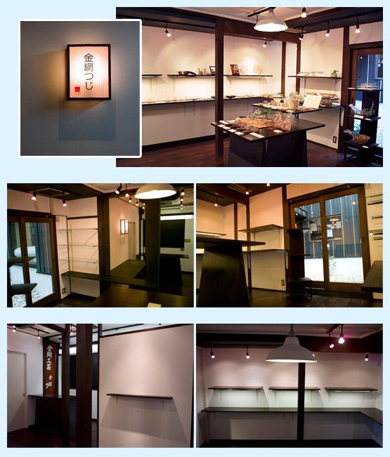 物販店・アパレル・ショップ 内装工事の施工例24