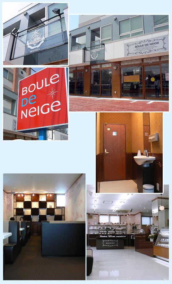 物販店・アパレル・ショップ 内装工事の施工例8