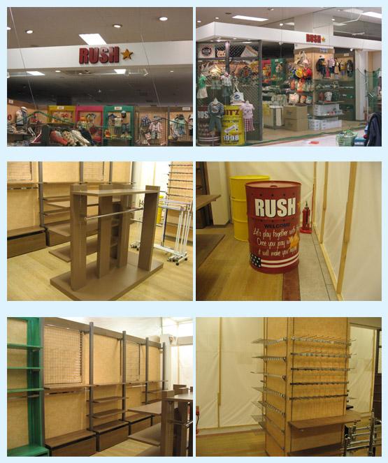 物販店・アパレル・ショップ 内装工事の施工例22