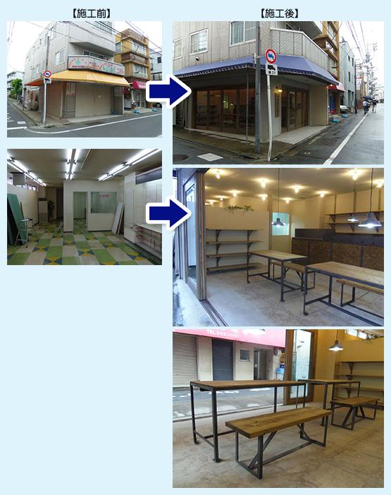 物販店・アパレル・ショップ 内装工事の施工例55