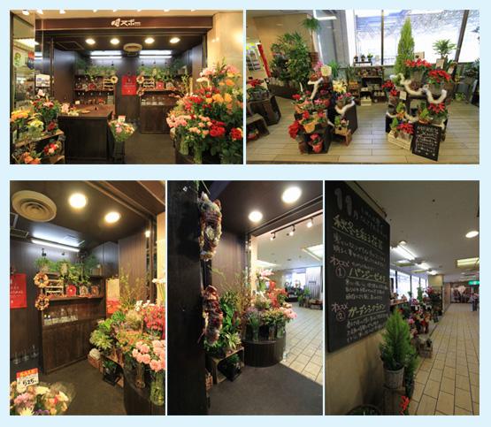 アパレル・ショップ・物販店 内装デザイン事例29