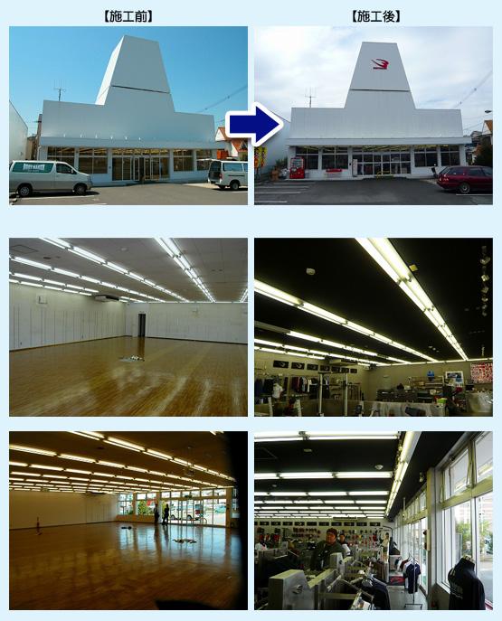 物販店・アパレル・ショップ 内装工事の施工例41