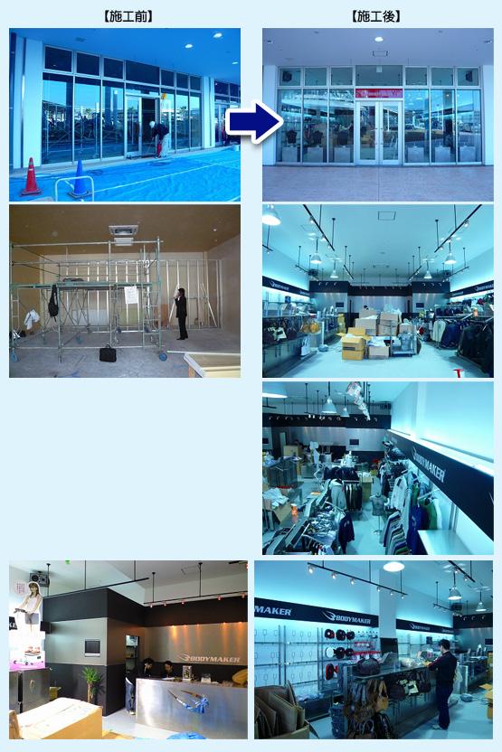 物販店・アパレル・ショップ 内装工事の施工例45