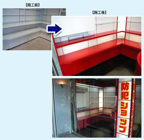 物販店・アパレル・ショップ 内装工事の施工例51