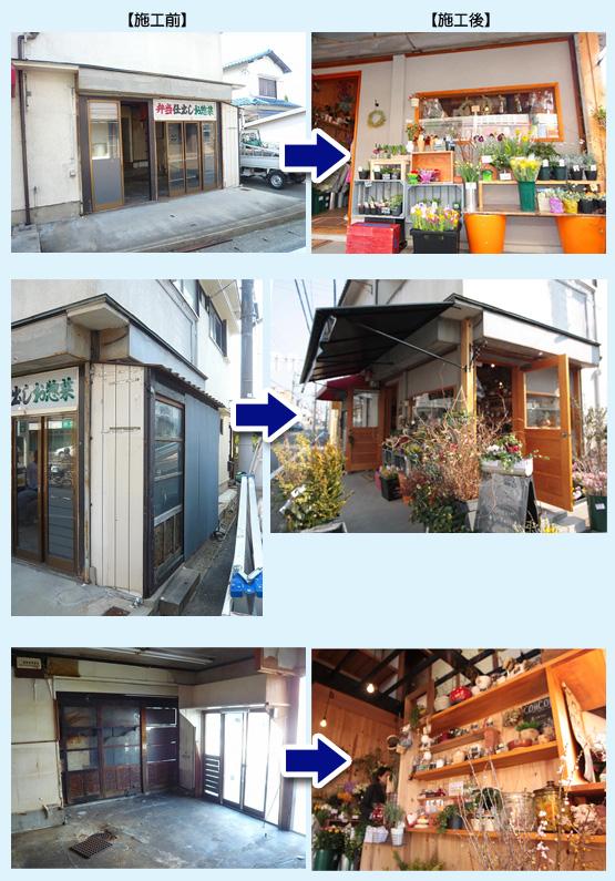 アパレル・ショップ・物販店 内装工事の施工例11