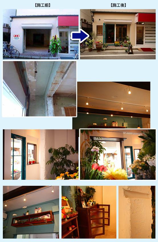 アパレル・ショップ・物販店 内装工事の施工例10