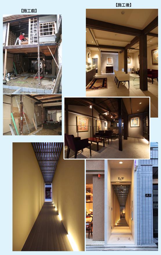 アパレル・ショップ・物販店 内装工事の施工例2