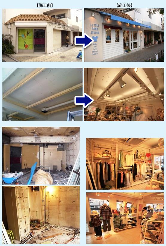 アパレル・ショップ・物販店 内装工事の施工例3
