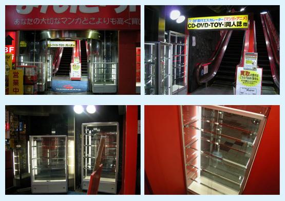 物販店・アパレル・ショップ 内装工事の施工例52