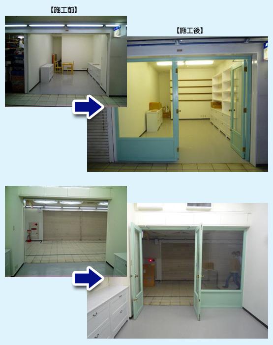 物販店・アパレル・ショップ 内装工事の施工例47