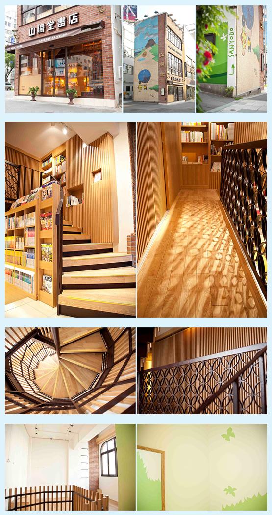 アパレル・ショップ・物販店 内装デザイン事例10
