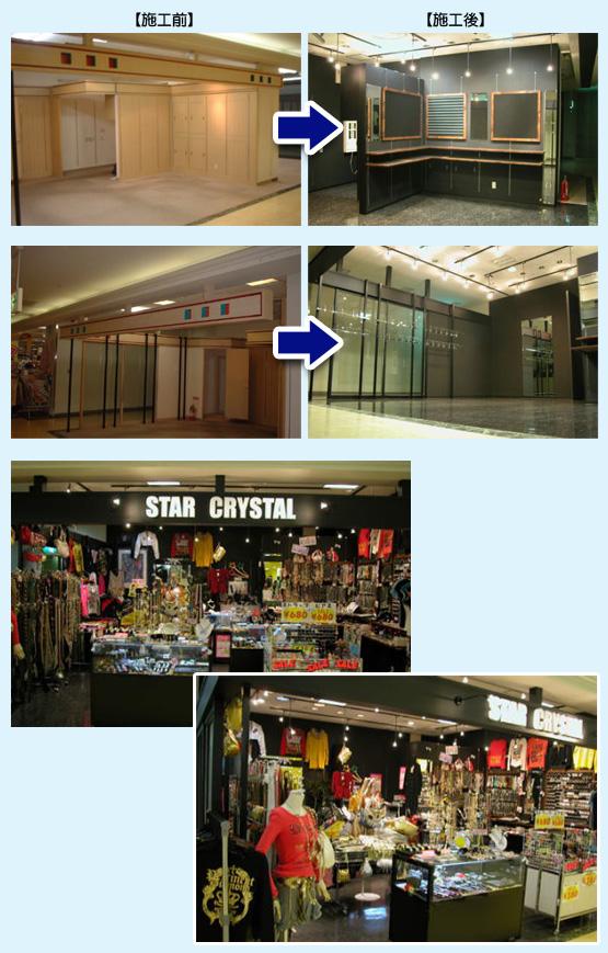 物販店・アパレル・ショップ 内装工事の施工例26
