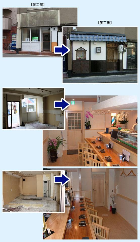 居酒屋・焼鳥・串焼き 内装工事の施工例4