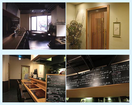 居酒屋・焼鳥・串焼き 内装工事の施工例28