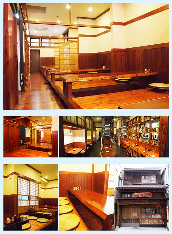 居酒屋・焼き鳥屋・串焼き屋 内装デザイン事例29