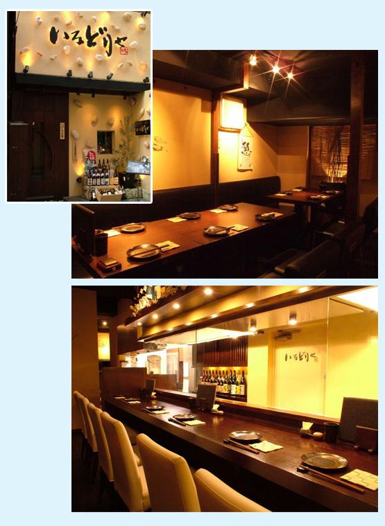 居酒屋・焼鳥・串焼き 内装工事の施工例10