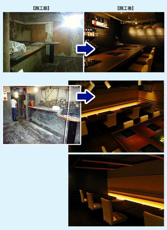 居酒屋・焼鳥・串焼き 内装工事の施工例2