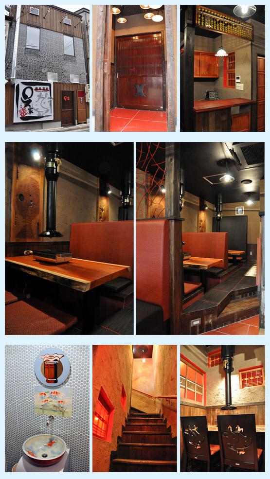 鉄板焼き・焼肉店・お好み焼き 内装工事の施工例2