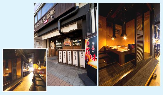 鉄板焼き・焼肉店・お好み焼き 内装工事の施工例15