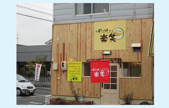 鉄板焼き・焼肉店・お好み焼き 内装工事の施工例17