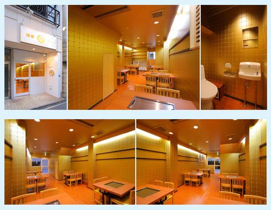 焼肉屋・鉄板焼き店・お好み焼き屋 内装デザイン事例18