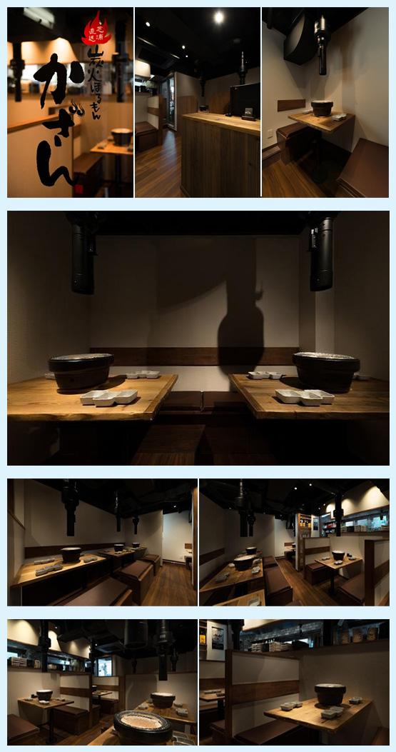 焼肉屋・鉄板焼き店・お好み焼き屋 内装デザイン事例2