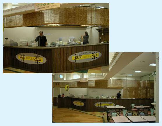 鉄板焼き・焼肉店・お好み焼き 内装工事の施工例10